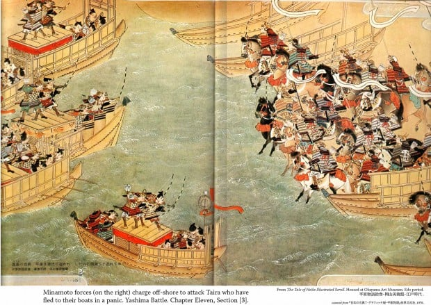 Minamoto forces (on the right, with white banners) charge off-shore towards the Taira who have panicked and boarded their boats at Yashima.