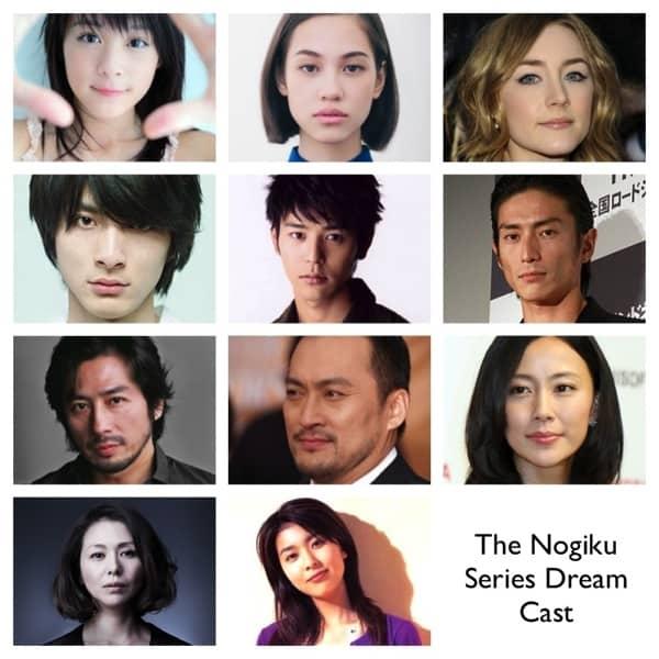 The Nogiku Series Dream Cast